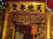 Hoành Phi câu đối gỗ gụ sơn mạ vàng HPCD11